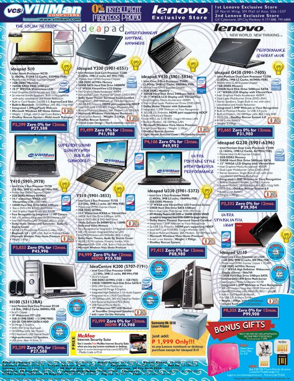 Lenovo Consumer - BPI Christmas 0% Installment Madness Promo