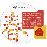 Seagate Chinese New Year End User Promo