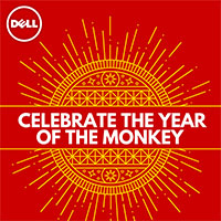 Dell Chinese New Year Promo